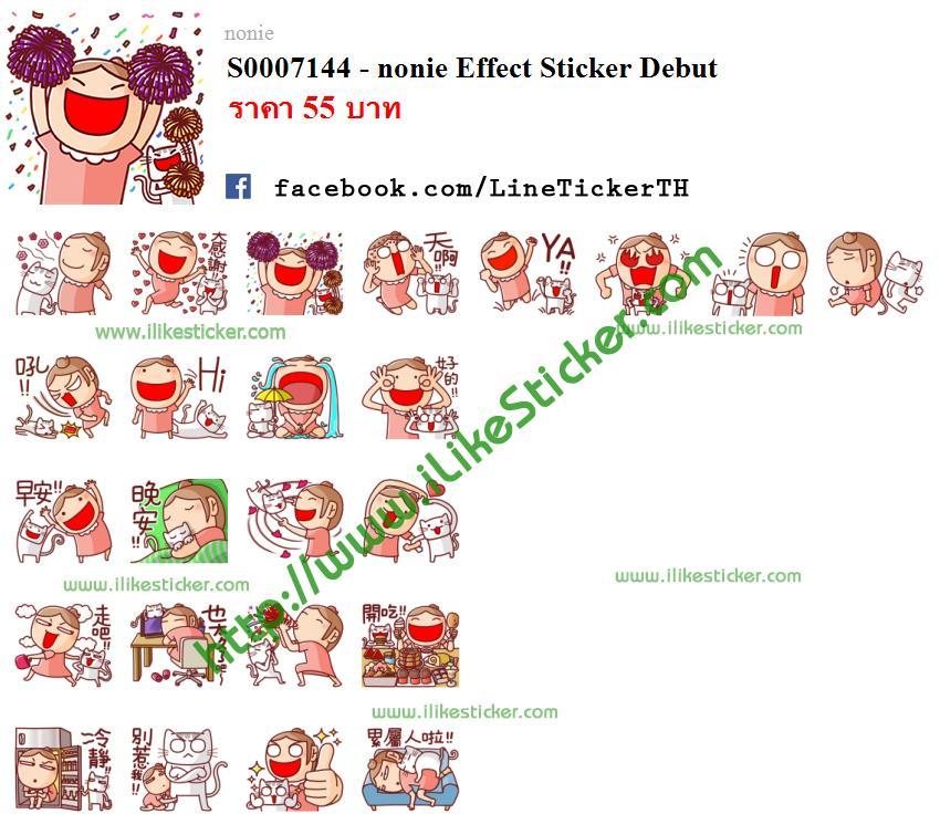 nonie Effect Sticker Debut