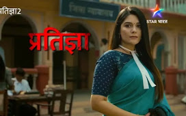 Mann Ki Awaaz Pratigya 2 (Star Bharat) Serial Cast, Timings, Story, Real Name, Wiki, Repeat Telecast