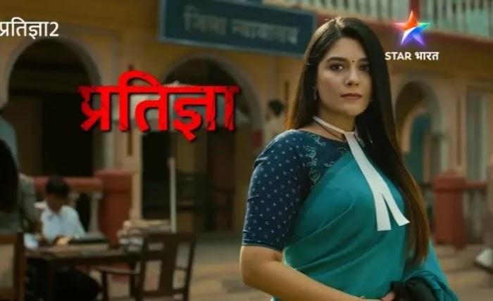 Mann Ki Awaaz Pratigya 2 (Star Bharat) Serial Cast, Timings, Story, Real Name, Wiki, Repeat Telecast