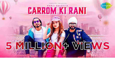 Carrom Ki Rani Song Lyrics - Ramji Gulati