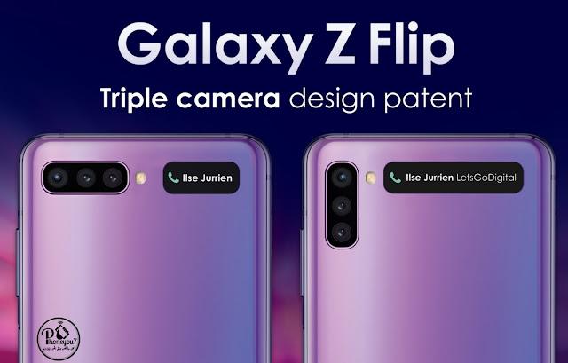 سامسونج تكشف عن هاتفها القابل للطي الجديد Galaxy Z Flip 2 - جلاكسي زد فليب  بشاشة أمامية اكبر وكاميرا خلفية ثلاثية