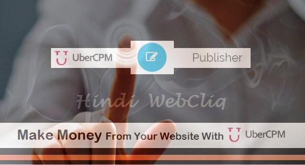 Make-Money-UberCPM