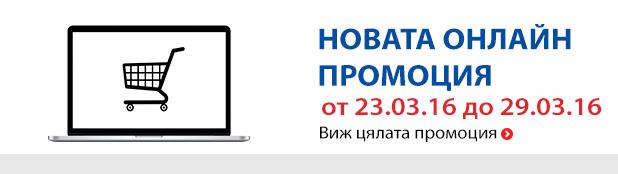 ТЕХНОПОЛИС Онлайн Промоции 23-29.03