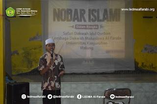 Nobar Film Islami Bersama Warga Baturetno (Rangkaian Kegiatan SIDIQ 2019)