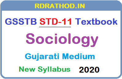GSSTB Textbook STD 11 Sociology Gujarati Medium PDF