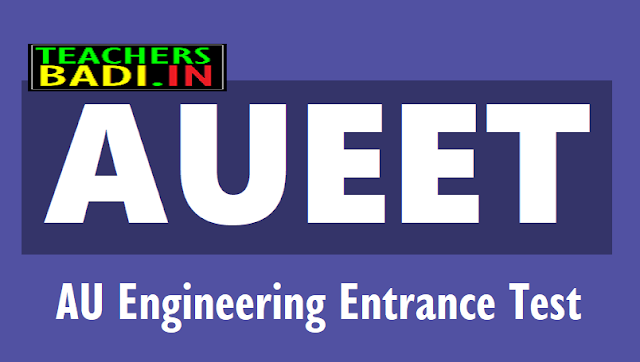 aueet 2019,andhra university pg engineering entrance test 2019 notification,online application,how to apply,registration fee,last date,exam date,eligibility,6 year btech + mtech,hall tickets,results