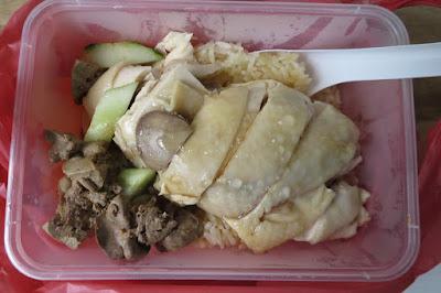 169 Hainanese Chicken Rice (169 海南鸡饭)