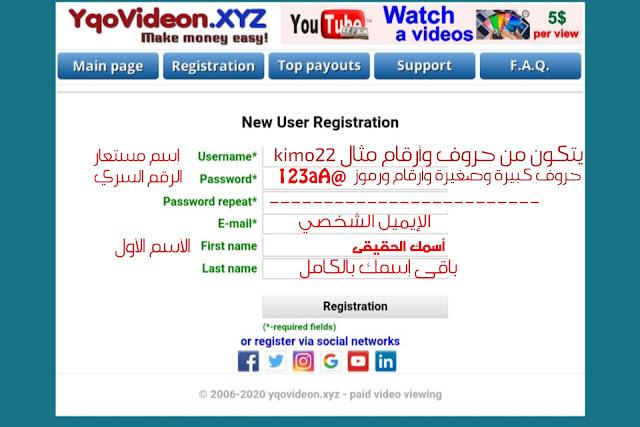 شرح موقع ssuvideon.xyz