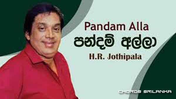 Pandam Alla Chords, H R Jothipala Songs, Pandam Alla Song Chords, H R Jothipala Songs Chords, Sinhala Film songs Chords,
