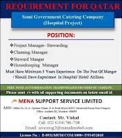 Semi Government Catering Job Vacancy - Qatar