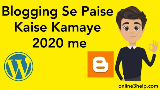Blogging Se Paise Kaise Kamaye - 2020 के  5 बेहतरीन तरीके