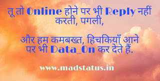 download latest breakup status in hindi
