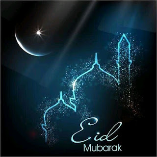 Eid Mubarak message