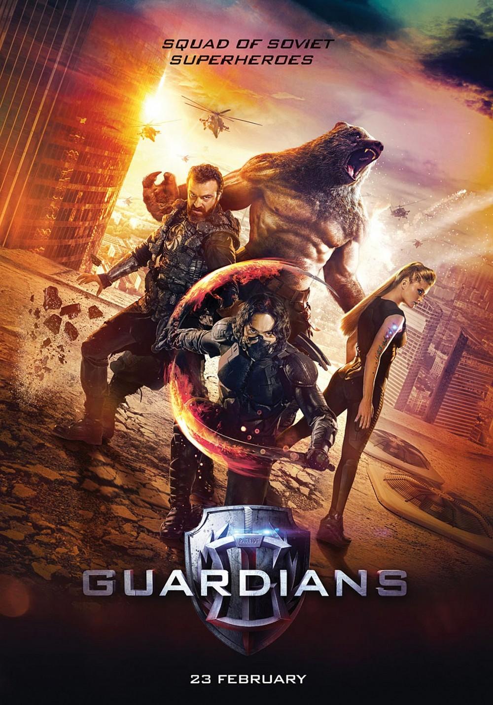Guardianes (Guardians) (2017)