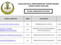 Kekosongan Jawatan di Suruhanjaya Perkhidmatan Awam (SPA) - Negeri Perak