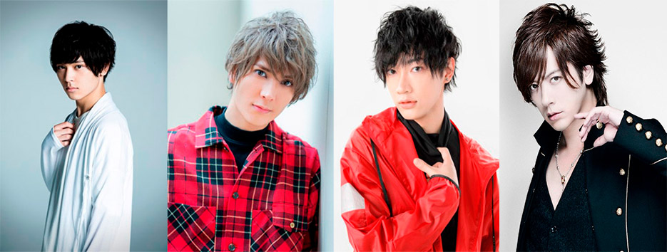 Love Stage!! live-action - reparto