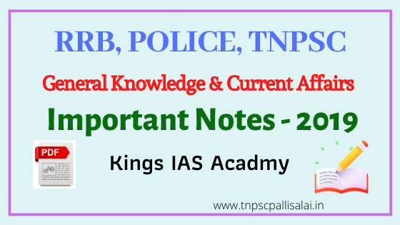 Short notes on 2019 for all tnpsc and rrb exams