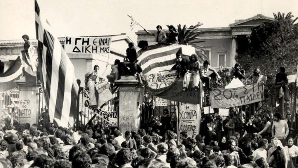 Μουσική εκδήλωση – αφιέρωμα στην εξέγερση του Πολυτεχνείου στη Λάρισα
