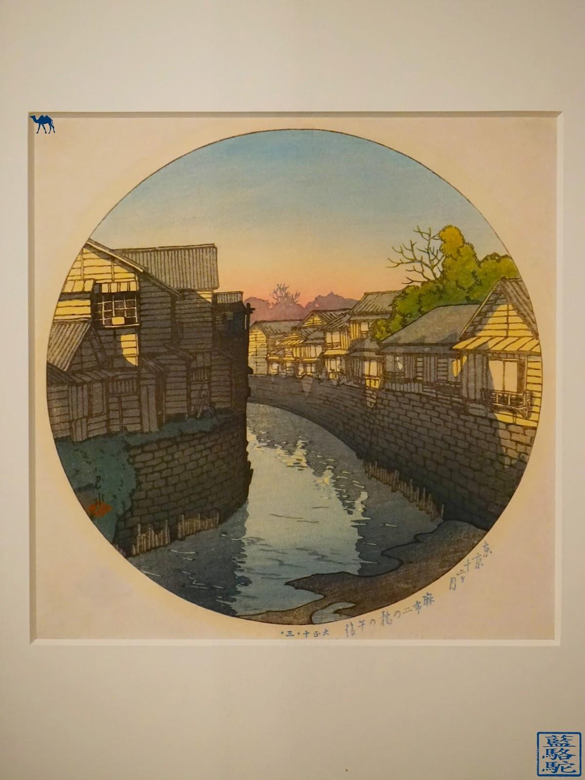 Le Chameau Bleu -  Estampes japonaises - Mnaag
