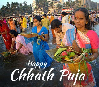 Chhtath puja image Picture HD wallpaper Photo with message