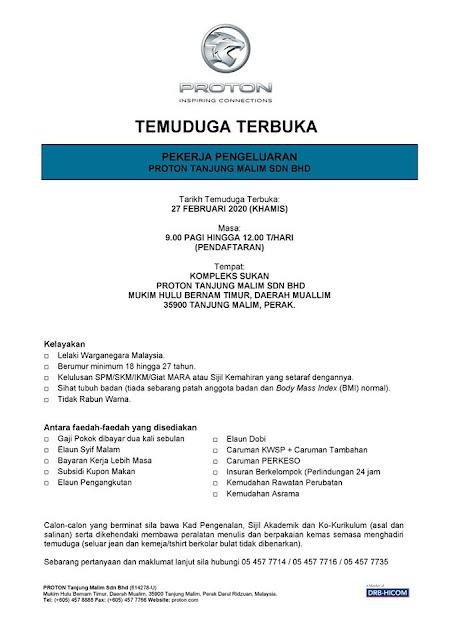 Temuduga Terbuka Perusahaan Otomobil Nasional Sdn Bhd (Proton)