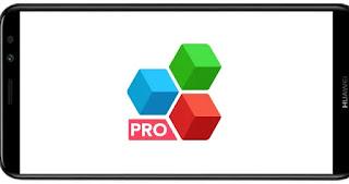 تنزيل برنامج اوفيس سويت برو OfficeSuite Premium mod pro مدفوع مهكر مع مفتاح التفعيل بدون اعلانات بأخر اصدار من ميديا فاير
