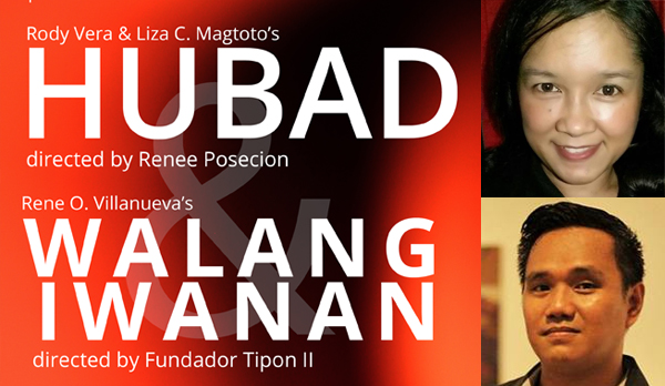Bacolod stage plays - The PerfLab - The Performance Laboratory Inc - Bacolod blogger - Hubad - Walang Iwanan - Renee Posecion - Fundz Tipon II - Bacolod actors - Bacolod directors