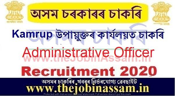 DC Office Kamrup Metro Recruitment 2020:
