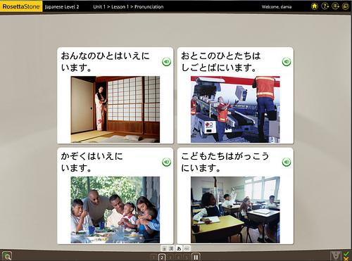 Rosetta Stone Chinese Level 4 And 5 Download - marnasub1981