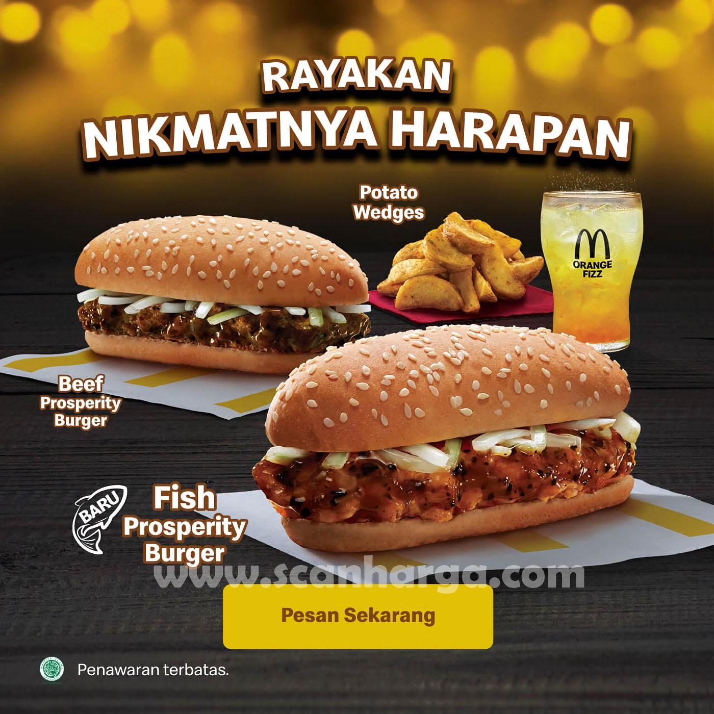 MENU TERBARU – McDonalds Prosperity Burger