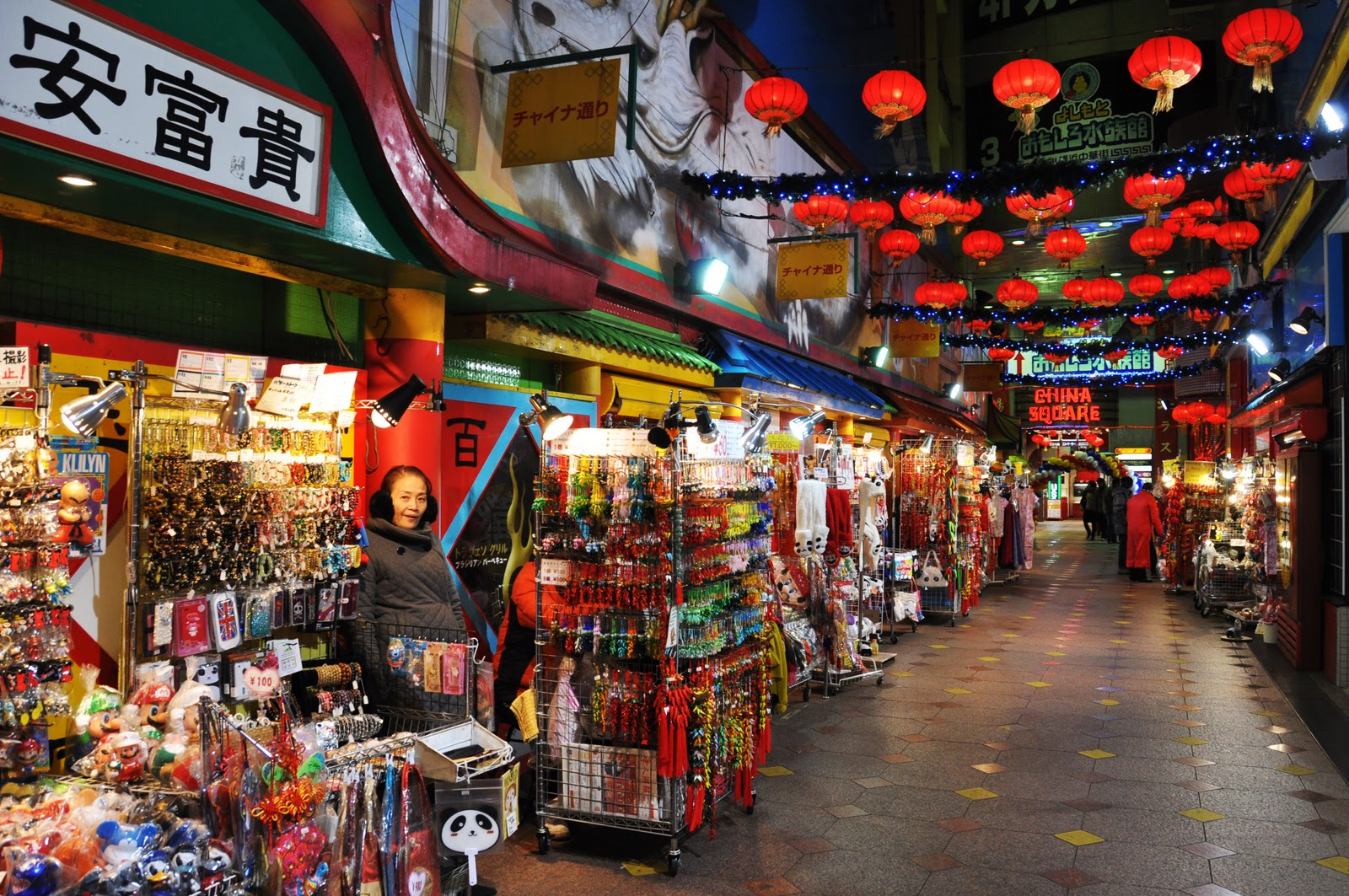 Tokyo Holiday Asias Largest Chinatown  Into the Ring of
