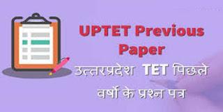 UPTET Model Paper