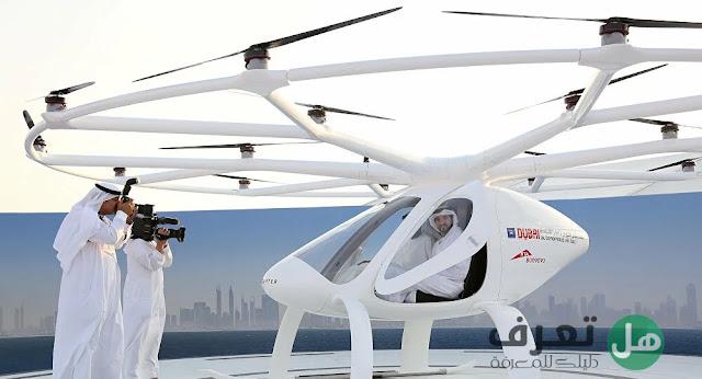 هل تعرف ما هو التاكسي الجوي بإمارة دبي .؟