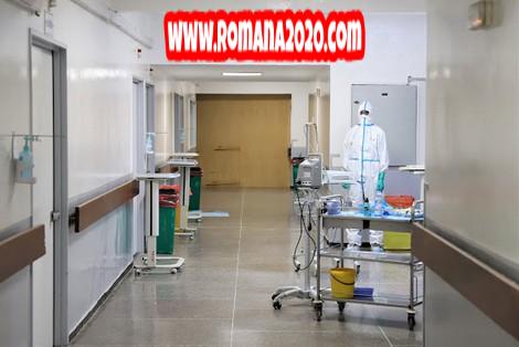 أخبار المغرب إجمالي عدد المتعافين من فيروس كورونا المستجد covid-19 corona virus كوفيد-19 وصل 122 والوفيات 107