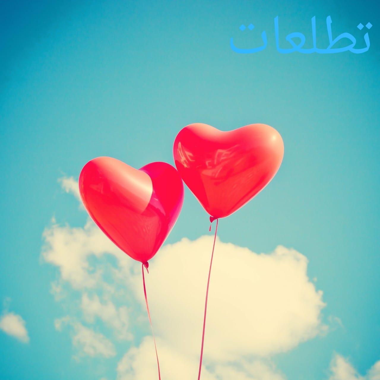 لغات الحب هي طرقك أو أساليبك في التعبير عن الحب، سواء كنت رجل أو إمرأة، فلغة الحب هي طريقتك في التعبير عن حبك للطرف الأخر