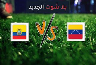 نتيجة مباراة فنزويلا والاكوادور اليوم الأحد 20-06-2021 كوبا أمريكا 2021