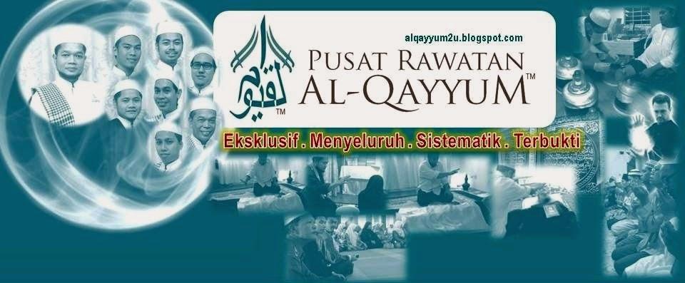Pusat Rawatan Al-Qayyum