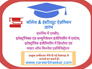 Admission Open June 2019