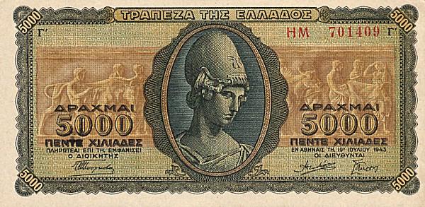 https://1.bp.blogspot.com/-8yKIVNrD1PE/UJjr9oDJsyI/AAAAAAAAKFc/N_esT1leXZg/s640/GreeceP122-5000Drachmai-1943_f.JPG