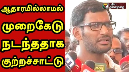 They blames with out any proof: Vishal