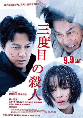 el tercer asesinato -  Hirokazu Kore-Eda - cartel