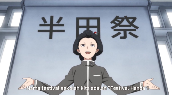 Download Anime Handa-kun Episode 11 Subtitle Indonesia