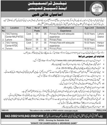 Jobs for Cook, Bearer in National Transmission And Despatch Company Limited