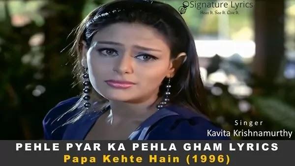 Pehle Pyar Ka Pehla Gum Lyrics - Kavita Krishnamurthy - 90s hit Hindi song