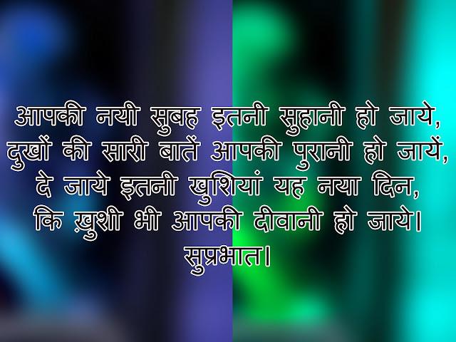 motivational photo in hindi hd