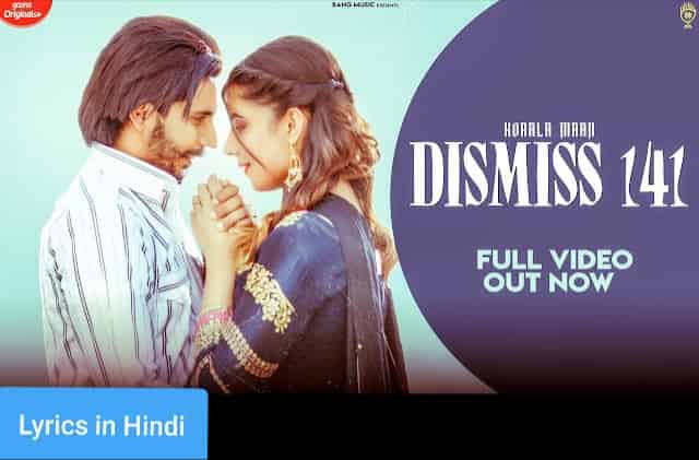 डिसमिस १४१ Dismiss 141 Lyrics in Hindi | Korala Maan