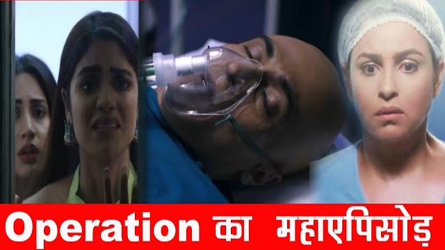 Very Very Shocking Twist in Star Plus Sanjivani 2