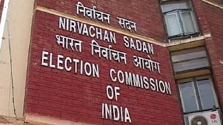 ec-bans-victory-procession-after-elections-results