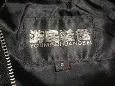 ブランド名「YOUMINZHUANGBEI」