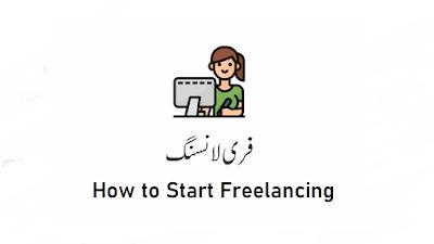 How to Start Freelancing